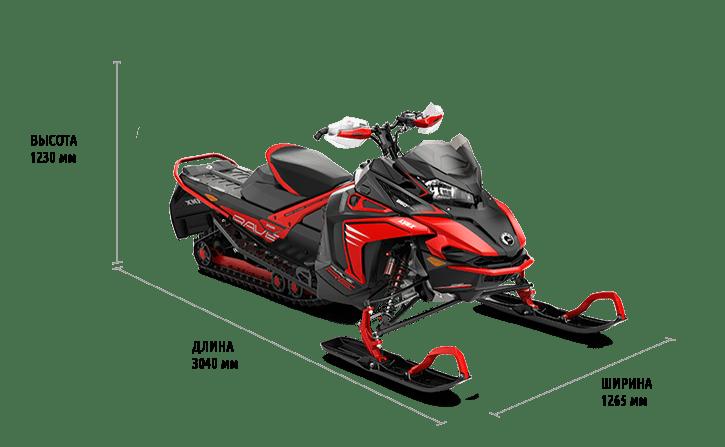 Lynx Rave RE 600R E-TEC (2020)