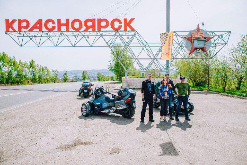 Экспедиция 2 океана   6 морей в Красноярске!