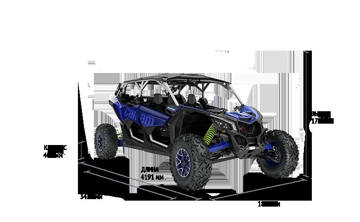 Maverick X3 MAX X RS TURBO RR (2020 м.г)