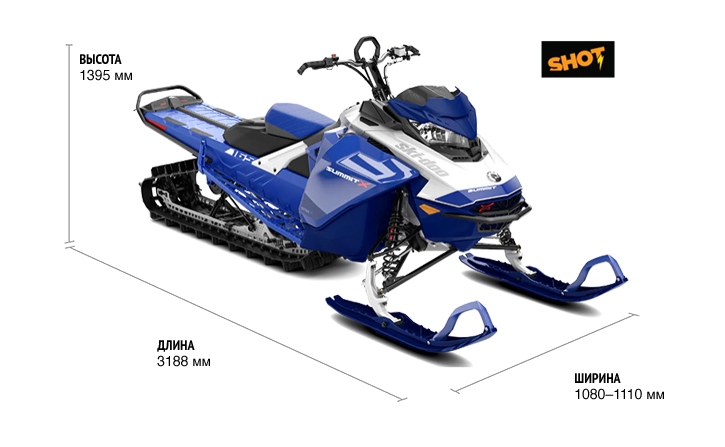 SUMMIT X 165 850 E-TEC SHOT 2021