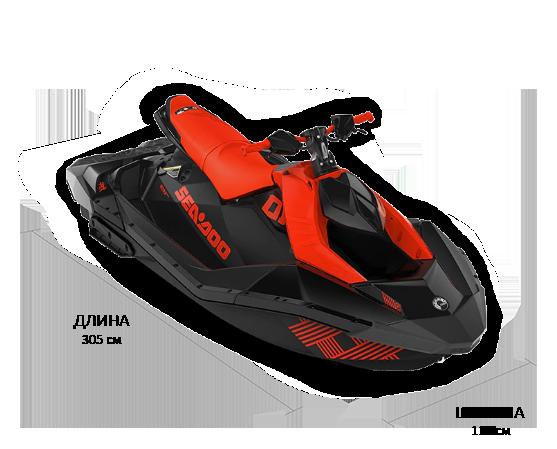 Sea-Doo SPARK 3UP 900 HO IBR TRIXX (2021)
