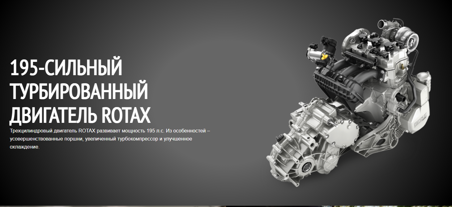 CAN-AM MAVERICK X RS ТURBO RR SMART-SHOX 2021